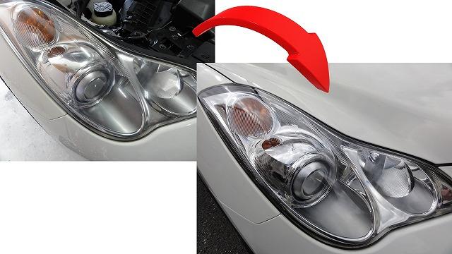 トヨタ ノア ヴォクシー キャッシュレス決済 ゼロクラウン BMW プレミアム付商品券Porsche Cayenne 955 ヘッドライト黄ばみ取り 郵送施工 ポルシェカイエン 起業 消費税 増税 8.12ハイブの日ヘッドライト黄ばみ ヘッドライトスチーマー ドリームコート PayPay LINEペイ エアペイ クレジットカード ハイブ岐阜ホンダアコード レクサスGS フリーランス応援 ヘッドライト黄ばみヘッドライトスチーマー ドリームコート 黄ばみバスター インスタントブライト airpay ハイブ ブラバスS-B8 プリウスアルファ LEXUS SC43