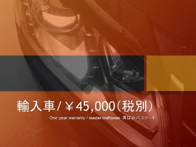 ミツビシ コルト アウディTT ユーノス GTR ヘッドライト黄ばむポルシェ カイエン 岐阜県 ヘッドライト磨きトヨタ ノア ヴォクシー キャッシュレス決済 ゼロクラウン BMW プレミアム付商品券Porsche Cayenne 955 ヘッドライト黄ばみ取り 郵送施工 ポルシェカイエン 起業 消費税 増税 8.12ハイブの日ヘッドライト黄ばみ ヘッドライトスチーマー ドリームコート PayPay LINEペイ エアペイ クレジットカード ハイブ岐阜ホンダアコード レクサスGS フリーランス応援 ヘッドライト黄ばみヘッドライトスチーマー ドリームコート 黄ばみバスター インスタントブライト airpay ハイブ ブラバスS-B8 プリウスアルファ LEXUS SC43 86 ボルボ
